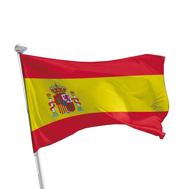 Un concours en espagnol
